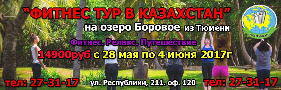 Православный календарь имен 14 октября
